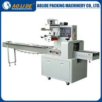 Quick parameter settings Semi-Automatic automatic shelled peanut packaging machine