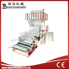SJ-C Ruipai Brand High Speed Agriculture LDEPE Blown Film Extrusion
