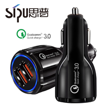 SIPU high speed QC 3.0 usb car charger 2 Port