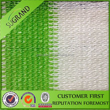 raschel shadow mesh fabric net