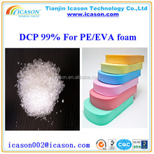 crosslinking agent for polyethylene foam, dicumyl peroxide cas no.80-43-3