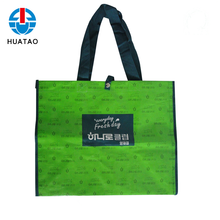 Fugang New Design Promotion Recycled Green Color PP Woven Bag With Lamination