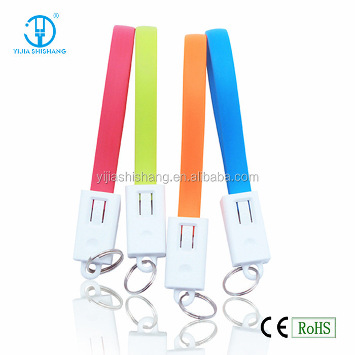 Innovative cellphone 3 in 1 data charge cable, mini usb charging cable with keyring