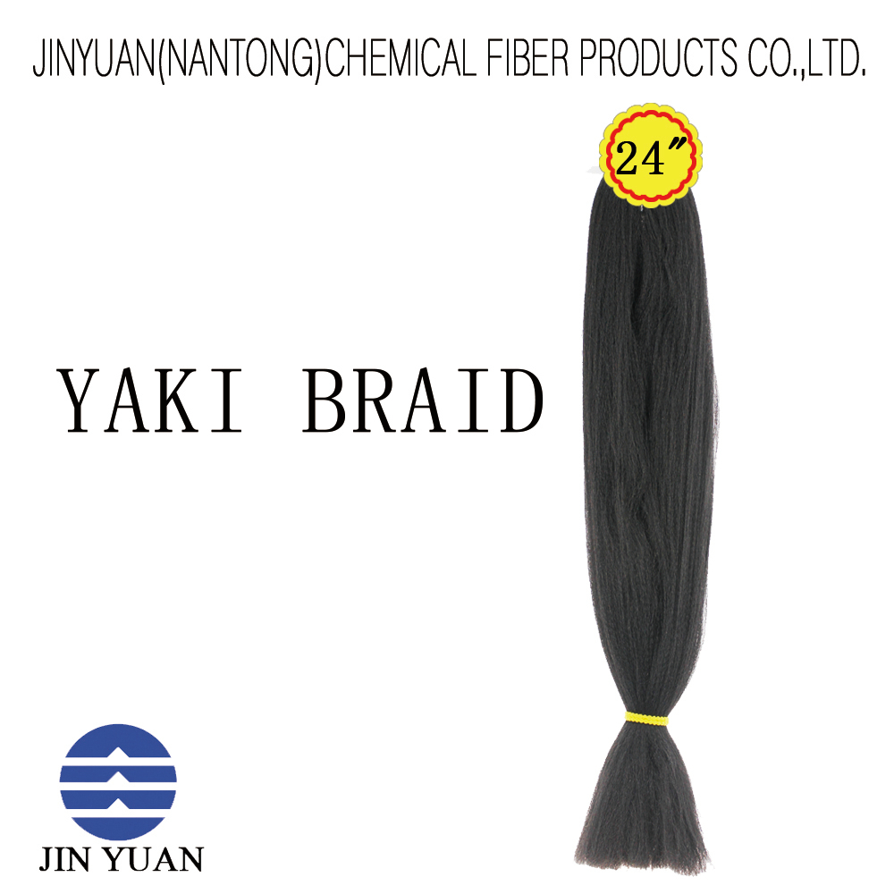 High Quality Korea Synthetic fiber Fashion hair pieces YAKI BRAID