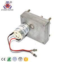 12v dc flat type motor with high torque low speed