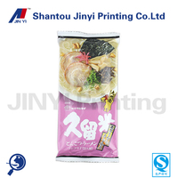 All kinds of packaging food bags with different beautiful types
