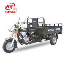 150cc KAVAKI three wheel cargo tricycle