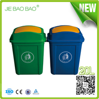Flip Top dustbin 20l hdpe pp containers recyble bin home trash storage box living room gabage basket office trash can
