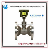 Yokogawa DY-RB Digital YEWFLO Reduced Bore Type Vortex Flowmeter for liquid/gas/steam