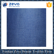 Good quality light weight denim fabric stretch cotton denim fabric