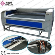 2013 New arrival and Asia brand with high quality co2 cutting machine for regal shoes