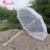 Factory Sell Long Handle Amelie Umbrella for Wedding