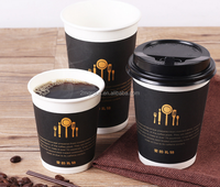 Disposable custom logo double wall take away coffee paper cup with lid