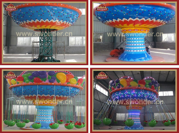 Cute children attraction games rides new model mini swing chair,new model mini swing chair