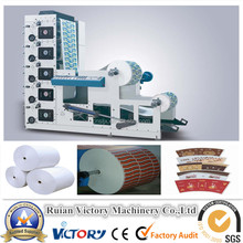 Flexible Printing Machine for Paper Cups/ Paper Cup Printing Machine