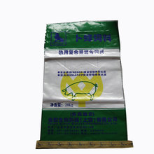 High quality pp woven bulk fertilizer bags