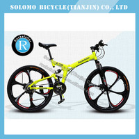 Rockefeller Jaguar Fashion Unisex Folding Mountain Bike 21 Speed