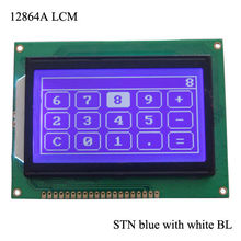 Hot selling custom 12864A graphic display lcm module