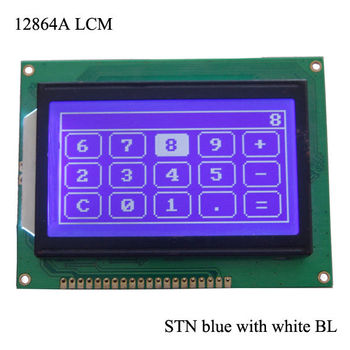 Hot selling custom graphic display lcm modules 12864a lcd module
