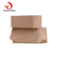 Factory Biodegradable Laminated Material Back Sealing Potato Chips Packaging Bag