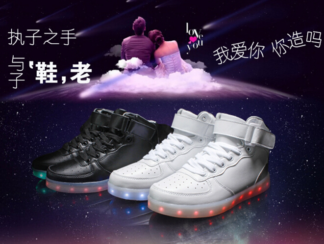 Good Pattern Cheap Price Lover Couple Shoes Glow Flashing Luminous Led Light Shoes