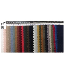 varies colour 100% Ramie fabric for sofa