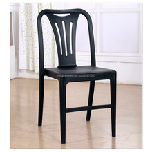 Modern Plastic High Quality PP Indoor Comfortable Dining Chair