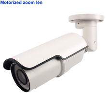 best project security camera system 5MP Motorized zoom IP cctv camera