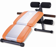 BEST JS-006 Multi Sit Up Bench mini ab bench home exercise abdominal foldable bench