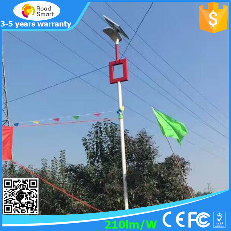 Illuminated wide integrated all in one solar pv led street light