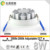 0-100% dimming super warm recessed led mini downlight CCT 2000-2800k design sells well for Europe