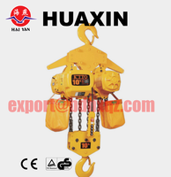 10 ton electric chain hoist with marine pulley/wire rope pulling hoist