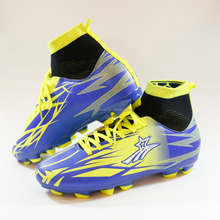 2017 China Manufacturing Men Sport Shoes Soccer Boot Football Shoe