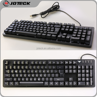the cheapest professional wired metal cover mechanical keyboard from factory in market