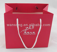 wholesale luxury cosmetic packaging paper bag manufacture
