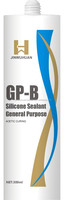 GP-B acetoxy silicone sealant with non-poisonous