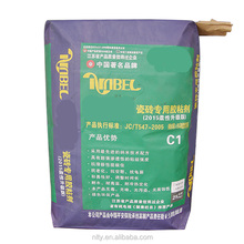 25kg kraft paper valve bags for construction materials adhesive ceramic tile