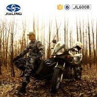 JH600B Three wheel motorcycle