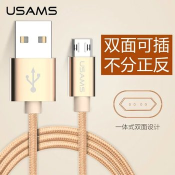 USAMS Double Side Plug Data Charging Cable for Samsung LG htc Huawei Nokia