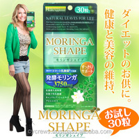 MORINGA SHAPE- herb fermentation moringa leaf diet tablet slim pills