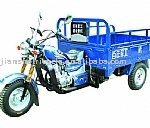 200cc,250cc 3 wheel motorcycle/three wheel cargo motorcycle