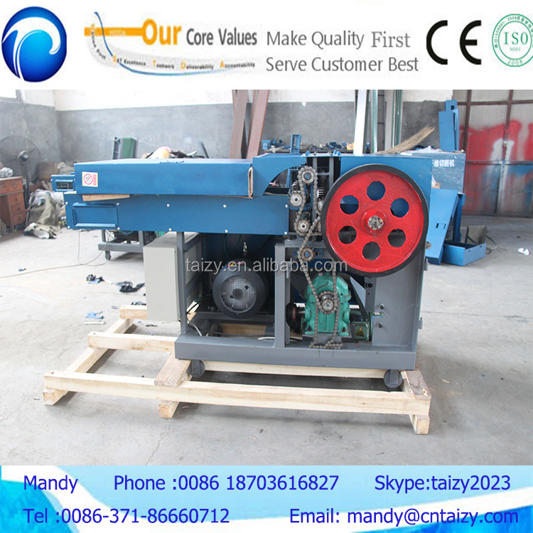 High efficiency plastic fibre cutting machine plant fibre cutter