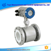 Pipeline Type Electromagnetic Flow Meter Made In China
