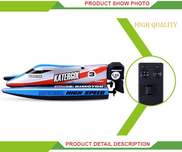 Hot selling remote control high speed rowing model rc racing boat