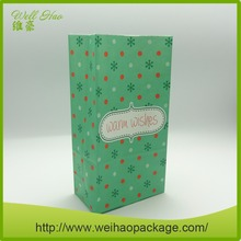 4# Custom design colorful 240*127*76mm white kraft paper gift bag