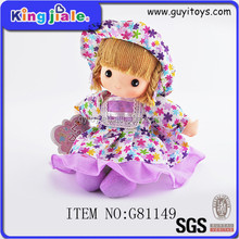 Children All Love Dress Up Their cuteToy Dolls , plastic dress up doll , kid toy