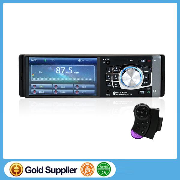 Цифровой экран 1 дин автомобильный dvd с gps цифровой экран 1 дин автомобильный dvd с врачей
