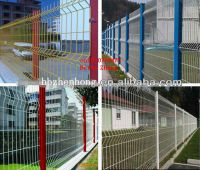 Anping Biggest Factory!!!Colorful PVC coated welded curved metal fencing