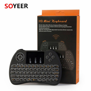 Soyeer H9 backlit Remote 3 Axis Sensor Fly Air Mouse and 2 4GHz Wireless Keyboard