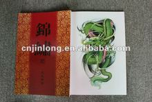 2012 Newest tattoo design dragon book(TB-045)